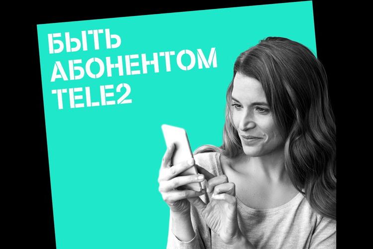 Tele2 вплотную приблизился к Билайну по количеству абонентов