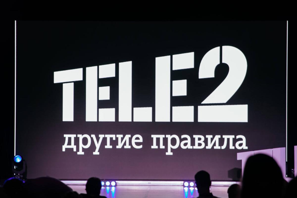 ФАС потребовала от Tele2 отменить повышение тарифов на связь