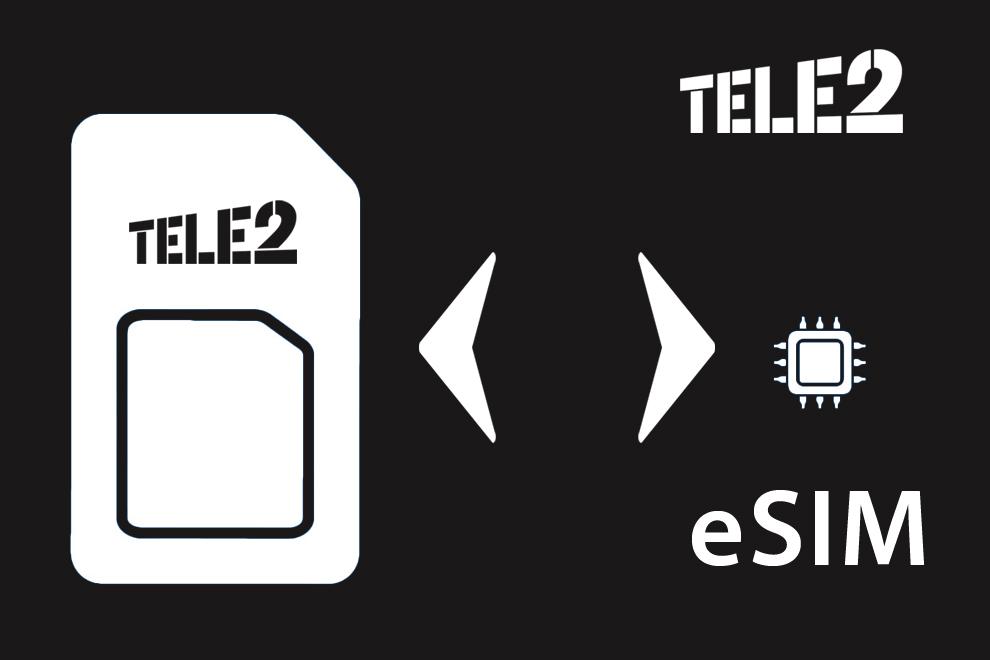 Tele2 запустила технологию eSIM в России