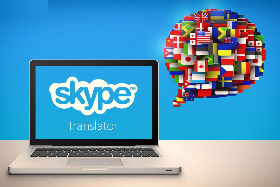 В Skype появился синхронный перевод на японский язык