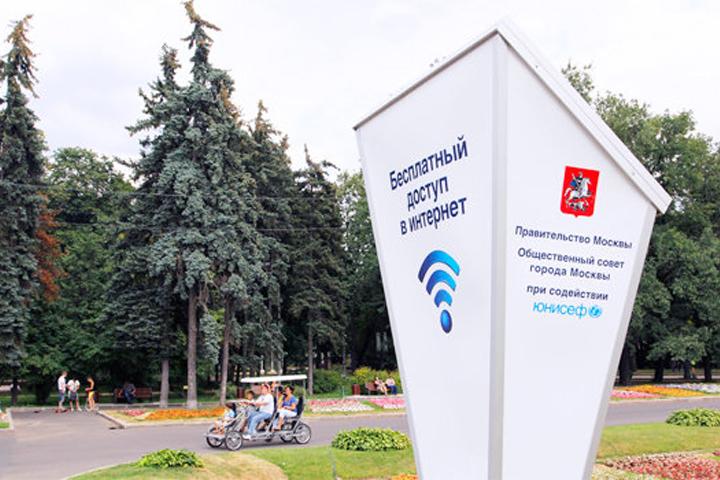 На улицах столицы появятся новые точки бесплатного Wi-Fi
