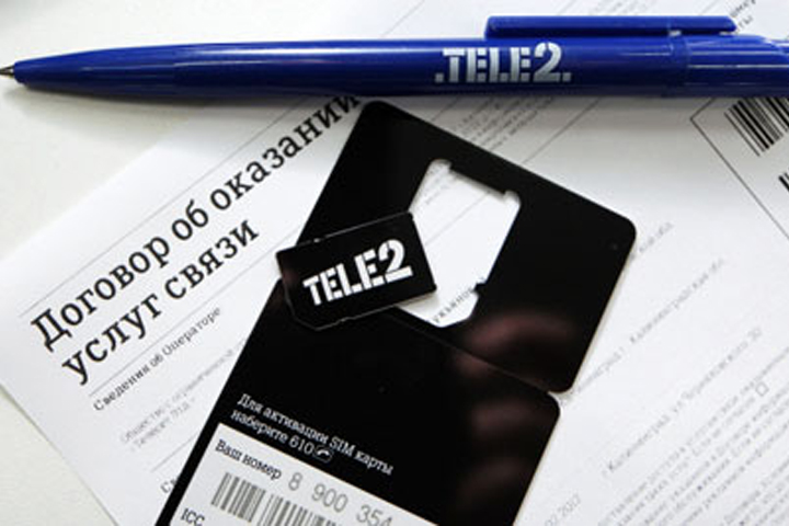 Tele2 подвела итоги второго квартала 2015