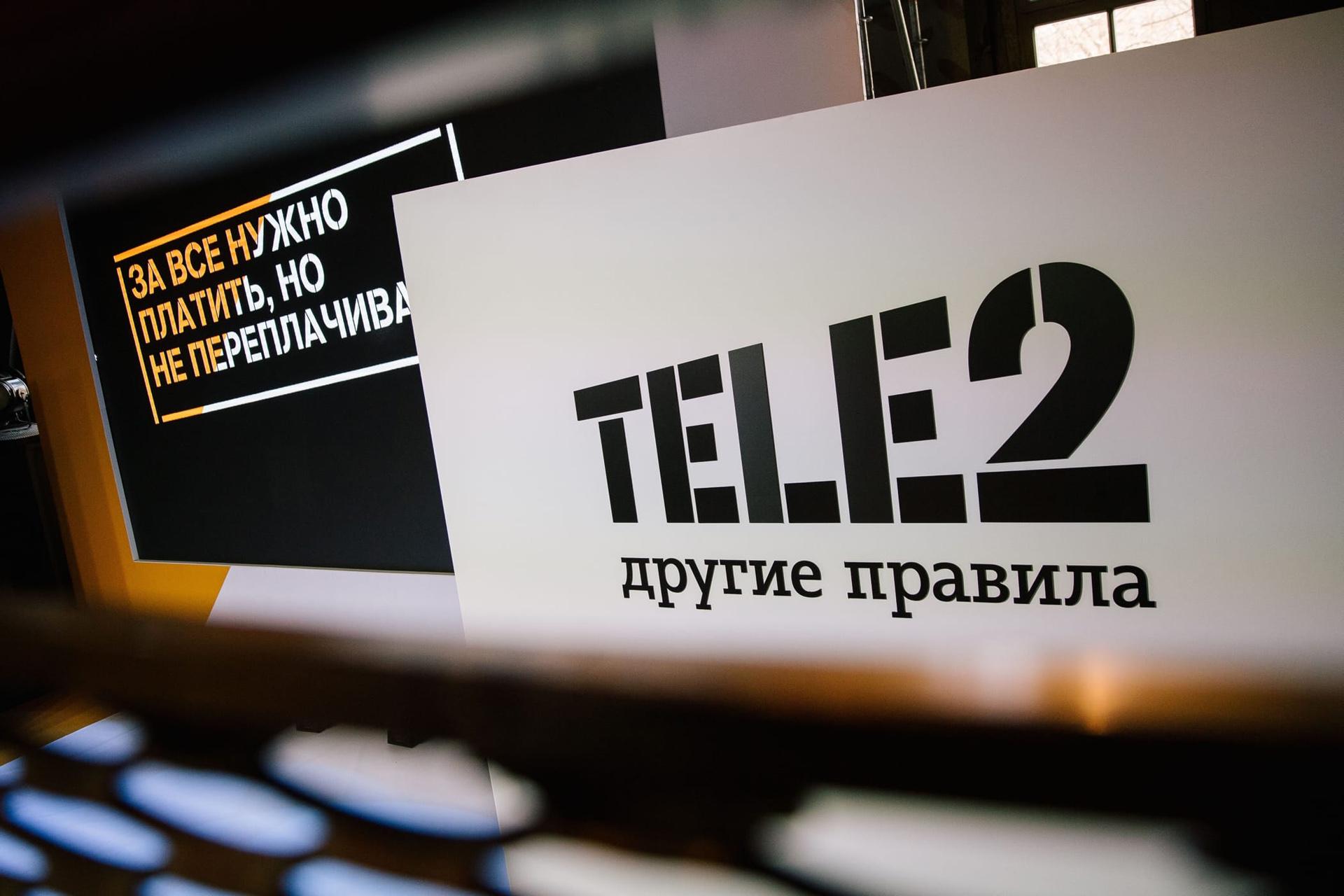 Tele2 в Норильске значительно увеличивает пакеты интернет-трафика