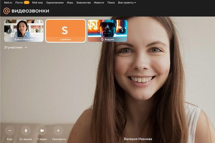В Mail.ru появились бесплатные видеозвонки без регистрации