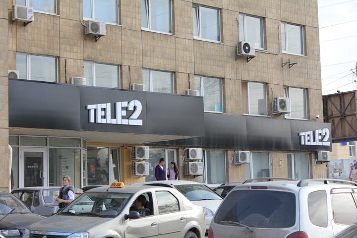 Tele2 начал работу в Красноярском и Пермском краях, Республике Татарстан и Свердловской области