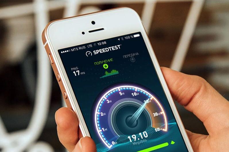 Абоненты перестали следить за скоростью мобильного интернета