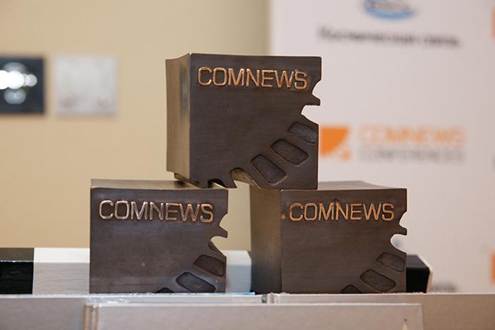 ComNews вручил награды лидерам российской рынка телекоммуникаций