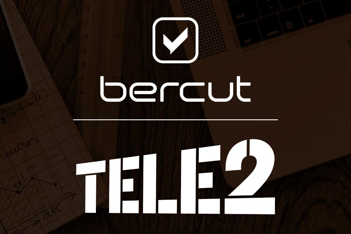 Tele2 приобрела разработчика биллинга