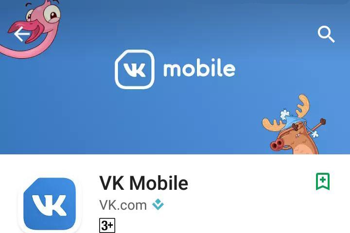 «ВКонтакте» запустила тестирование виртуального сотового оператора