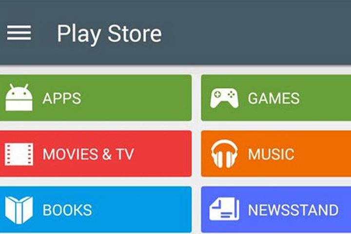 Приложения, фильмы, музыку и книги в Google Play можно оплатить с мобильного счета МТС