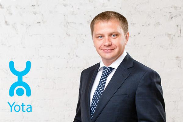 Олег Телюков из Tele2 назначен новым генеральным директором Yota
