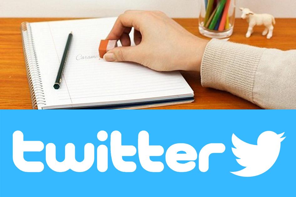 Twitter предоставит возможность редактирования твитов