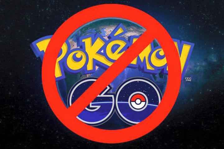 «Билайн» будет блокировать Pokemon Go по просьбе корпоративных клиентов