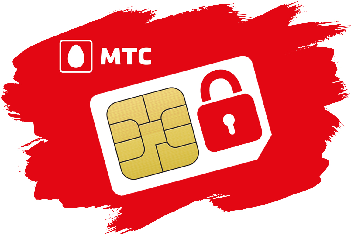 МТС почти в 2 раза сократила срок возможного бесплатного неиспользования sim-карты
