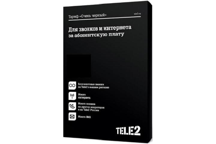 Tele2 запустила новые пакетные тарифы на Камчатке