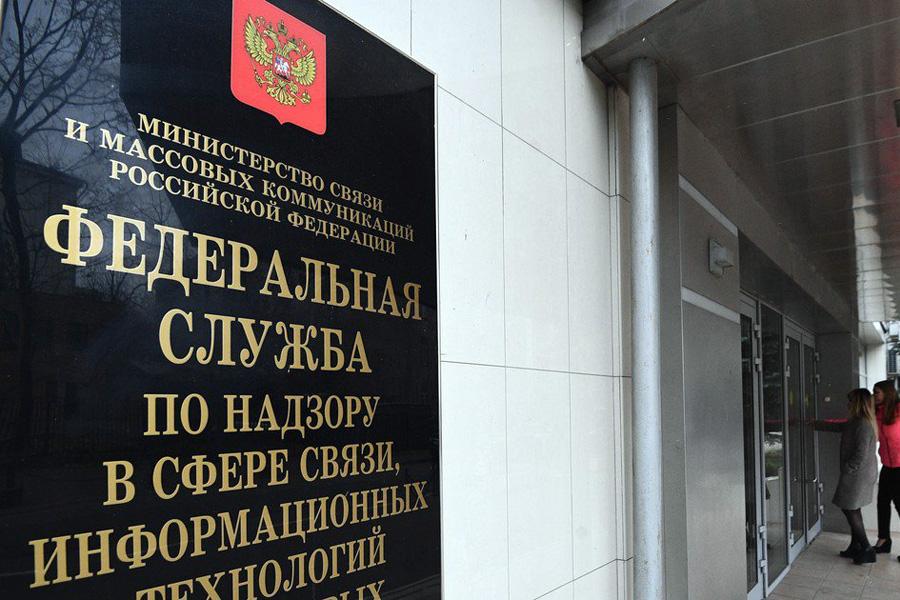 Роскомнадзор потратит 386 млн на проверку всех сотовых абонентов России
