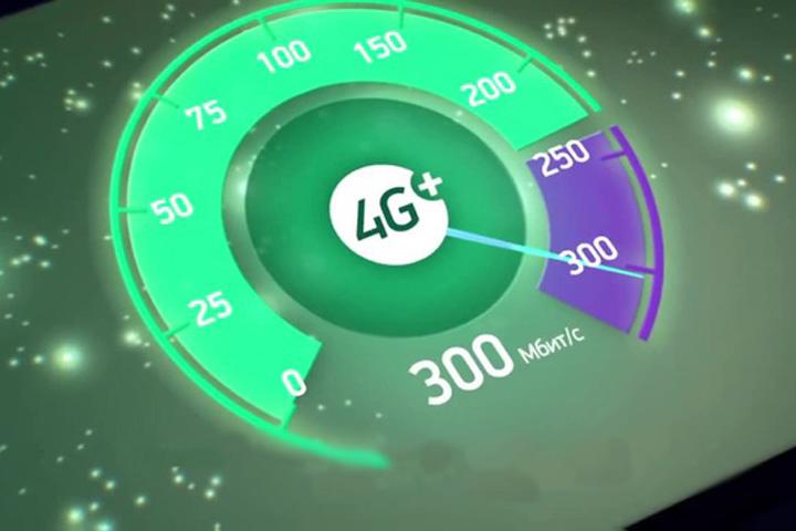 «МегаФон» подтвердил лидирующие позиции в 4G в Москве и области