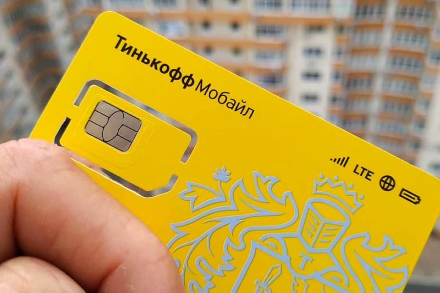 Тинькофф Мобайл запустился в Республике Алтай