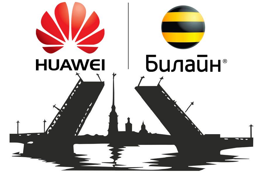«Билайн» с большим запозданием завершил модернизацию мобильной сети в Петербурге