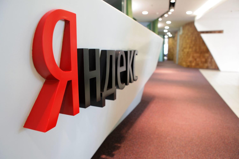 «Яндекс» начал тестировать собственную социальную сеть