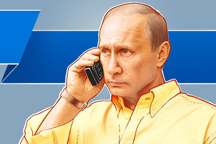 Какой телефон у Президента России Владимира Путина?