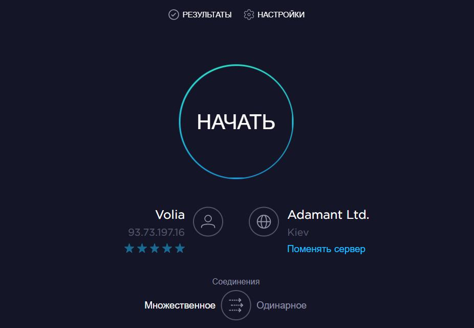 Скорость интернета Speedtest