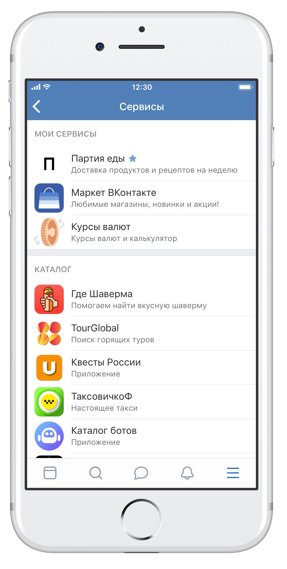 ВКонтакте сервисы для быстрого заказа еды