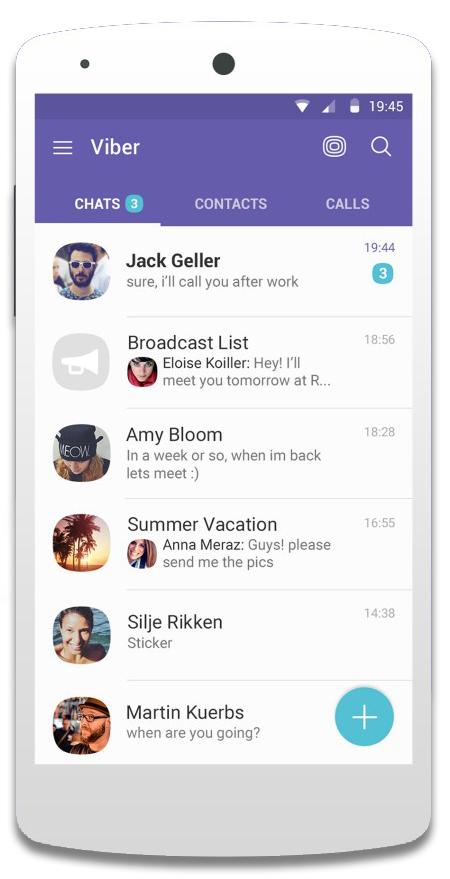 Групповые чаты Viber становятся удобнее и функциональнее