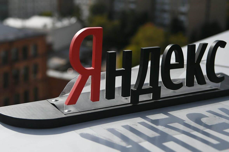 «Яндекс» объединил такси, каршеринг и прочие городские сервисы в одном приложении «Яндекс Go»