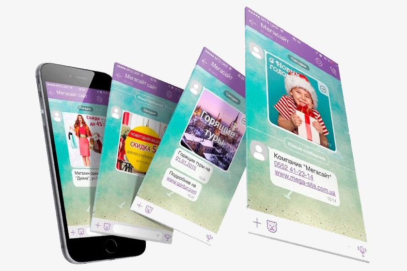 Viber стал показывать рекламу после звонков