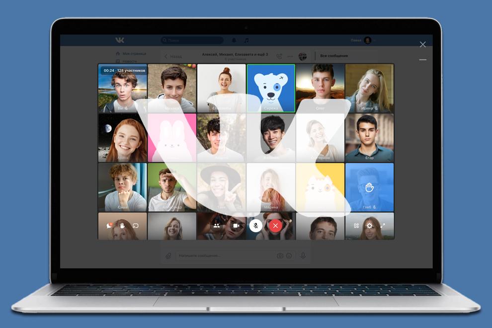 «ВКонтакте» увеличила лимит участников групповых видеозвонков до 128 человек