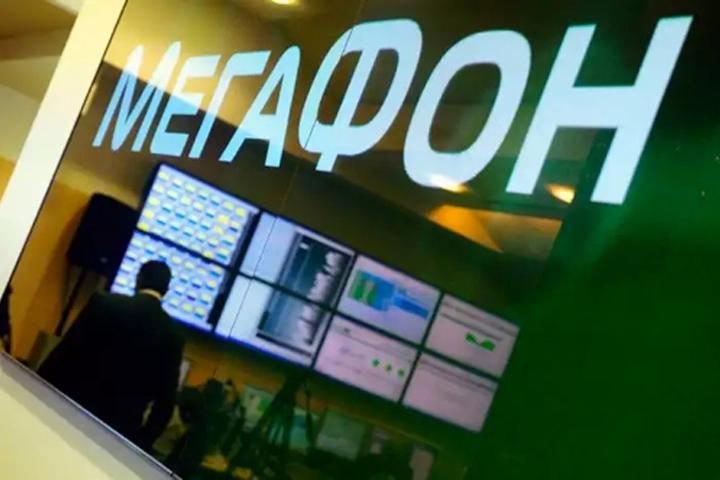 Взамен площадок для базовых станций «Мегафон» предоставит их владельцам скидки на обслуживание