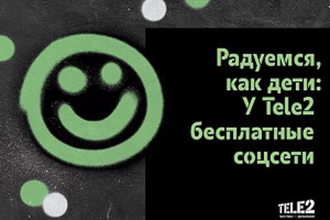 Tele2 обнуляет интернет-трафик для соцсетей волгоградским абонентам