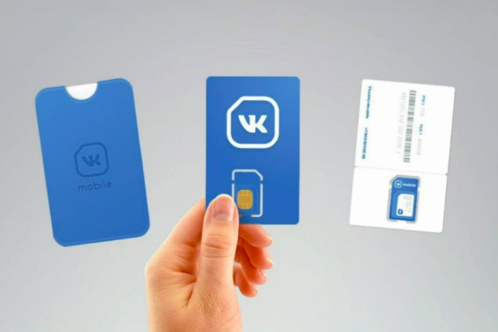 VK Mobile отменяет безлимитные звонки внутри сети