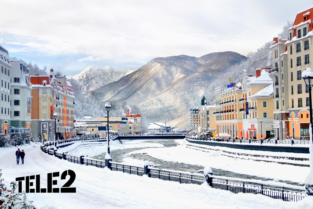 Популярные горнолыжные курорты среди абонентов Tele2