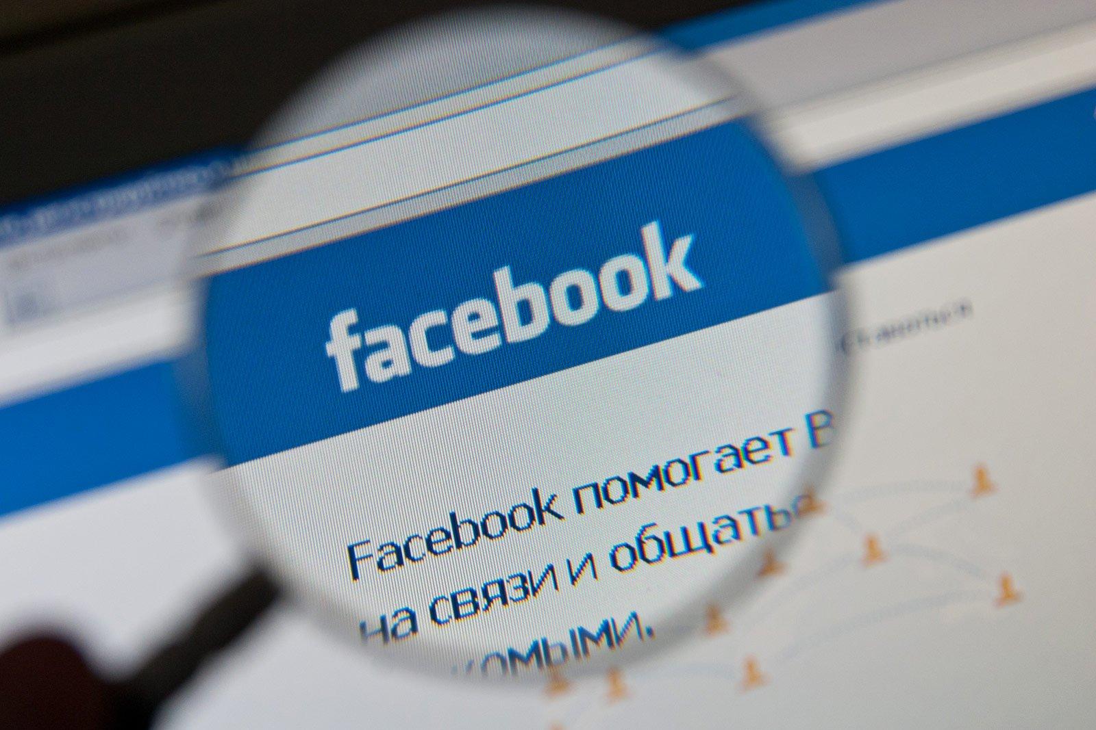 Количество пользователей Facebook достигло 1,71 миллиарда человек
