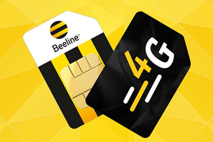 «Билайн» вводит плату за замену SIM-карты