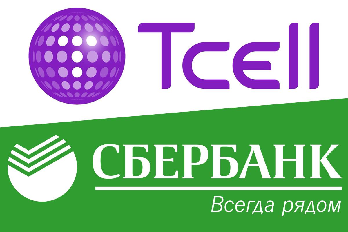 Крупнейший оператор Таджикистана Tcell начал сотрудничество со Сбербанком в России