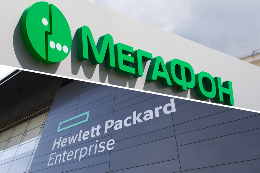 «МегаФон» помирился с Hewlett Packard Enterprise