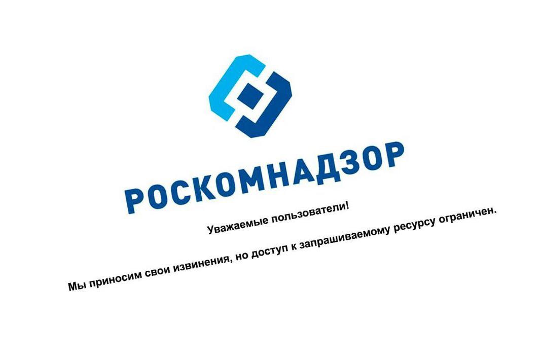 В России заблокировали мессенджеры, не пожелавшие выполнять российское законодательство