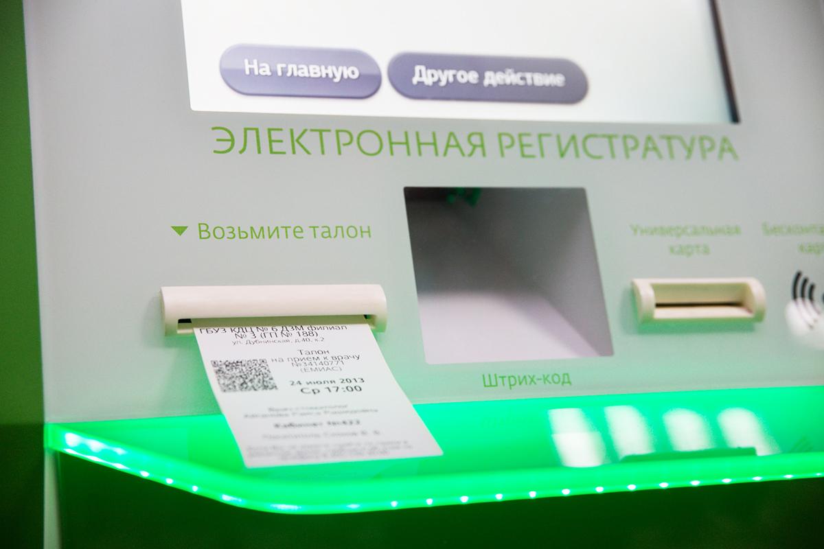 ПАО «Ростелеком» готов предоставить Интернет медучреждениям по поручению Президента России
