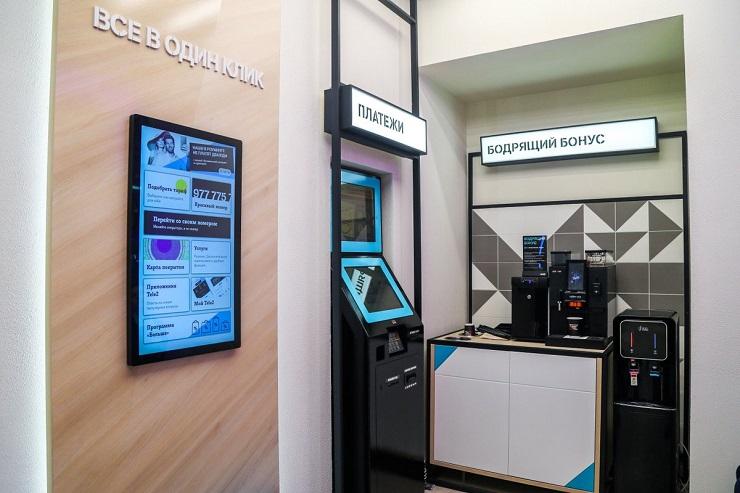 Tele2 полностью обновляет салоны связи в формате digital