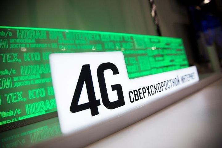 МегаФон улучшил качество мобильного интернета в Карачаево-Черкесии
