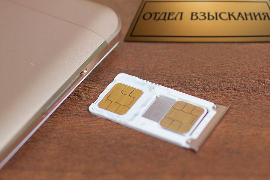 Власти создают единую базу абонентов мобильной связи для удобства коллекторов и банков