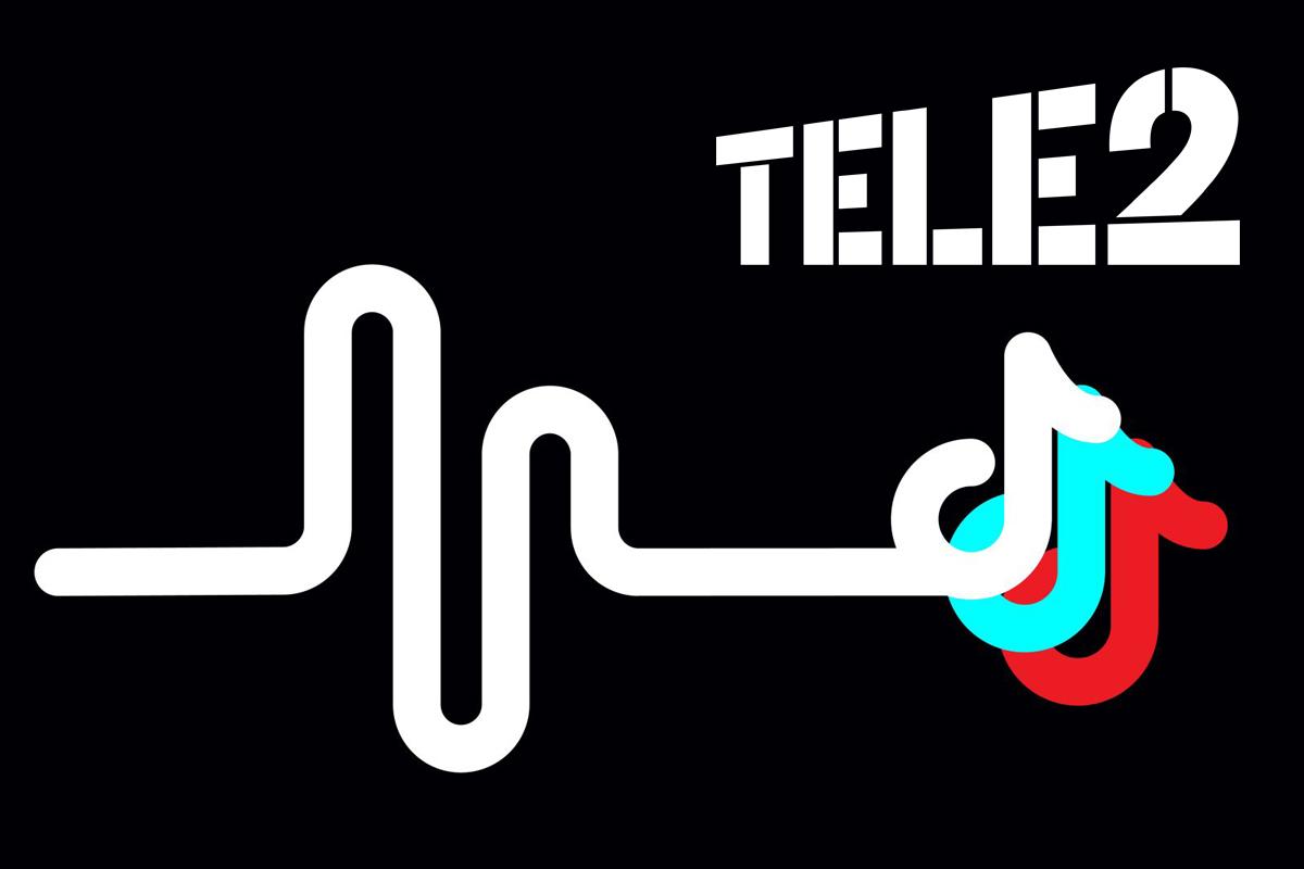 Tele2 добавил TikTok в пакет безлимитных видеосервисов