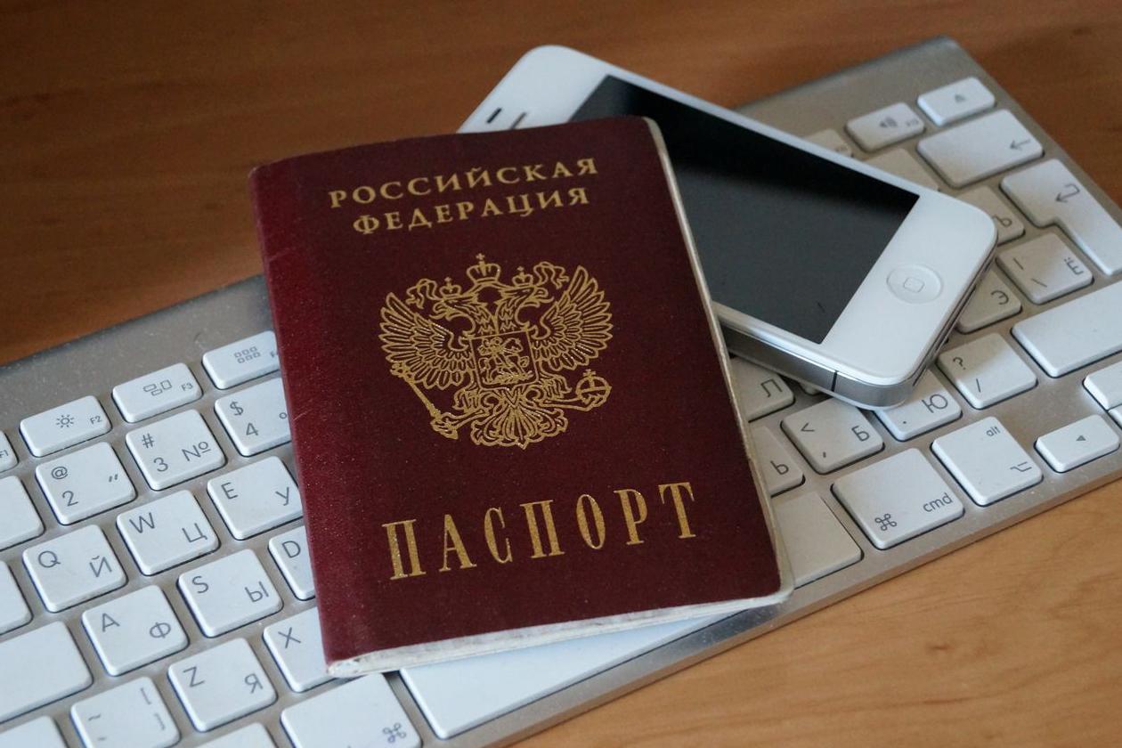 Зарегистрироваться в соцсетях можно будет только по паспорту