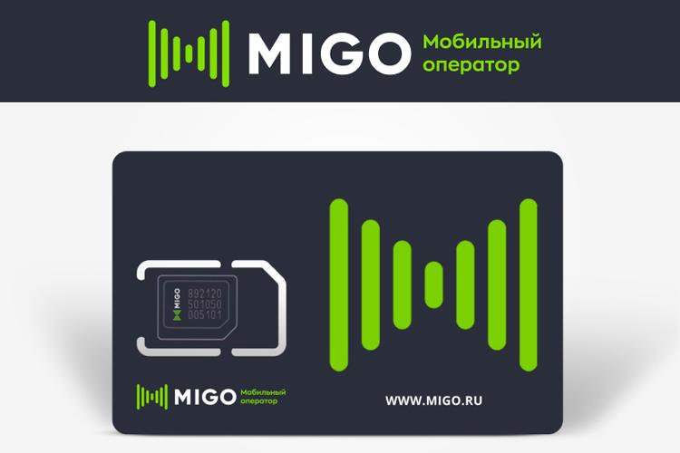 Бизнес-блогер Азам Ходжаев запускает виртуального оператора связи Migo Mobile