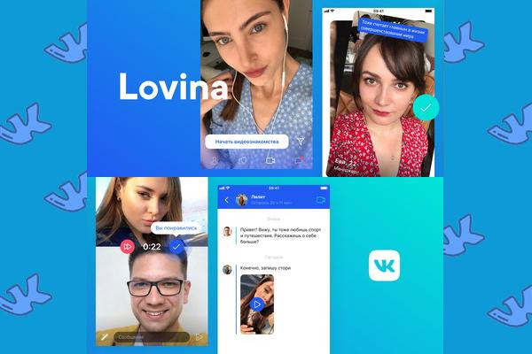 «ВКонтакте» тестирует собственный сервис знакомств Lovina