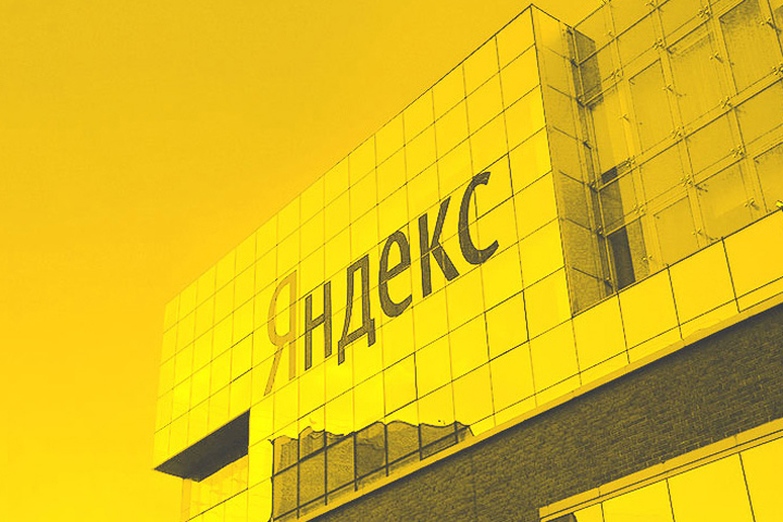 «ВымпелКом» и Yandex Data Factory начинают стратегическое сотрудничество в области Big Data