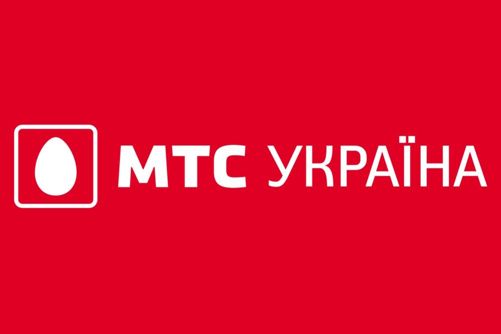 МТС продает бизнес на Украине